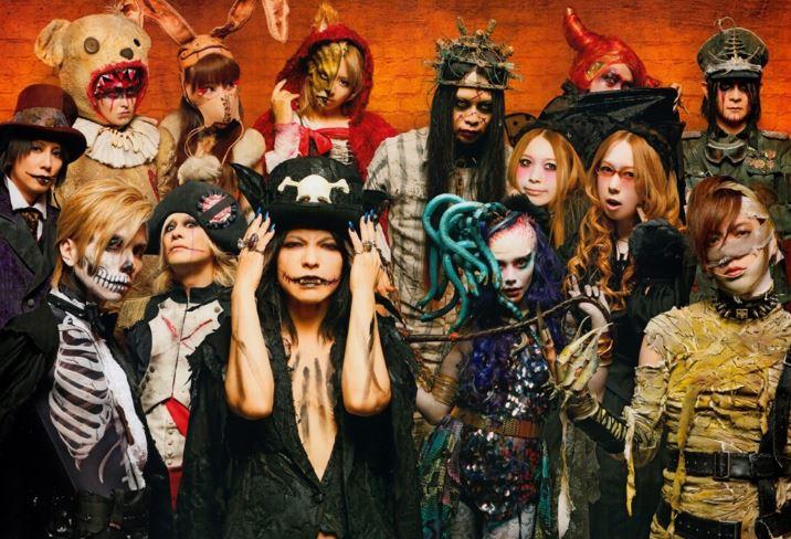Костюмированное мероприятие на Хэллоуин